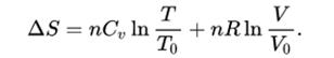 Entropy Equation 9